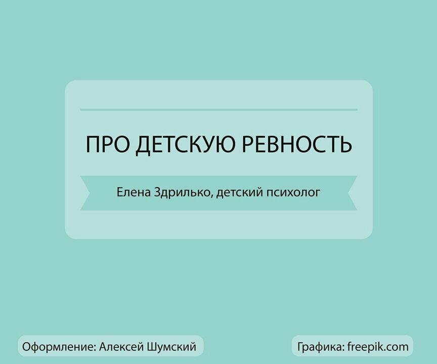 IMG_20181003_143726_697