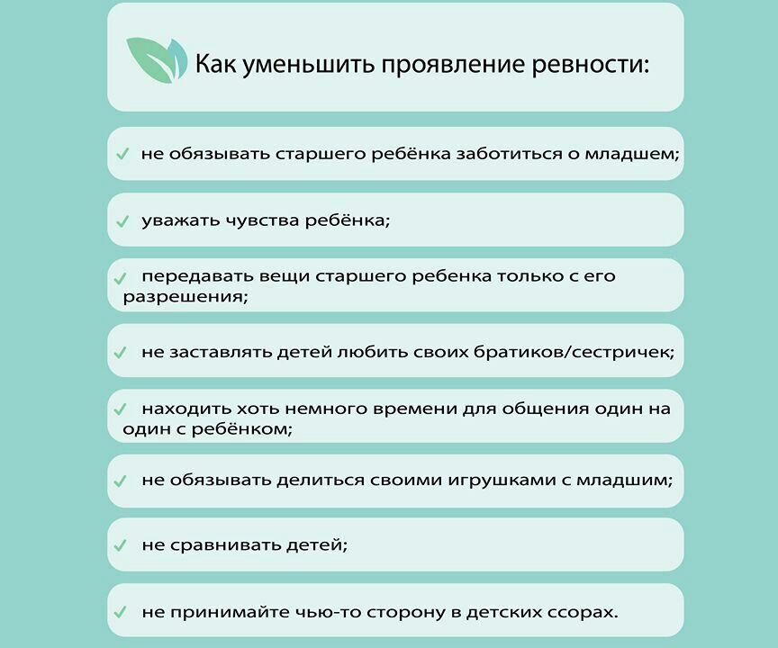 IMG_20181003_143736_562