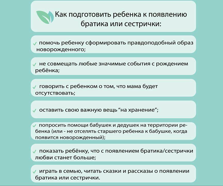 IMG_20181003_143740_040