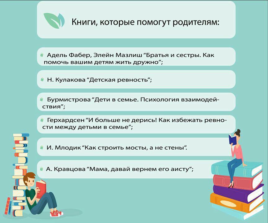 IMG_20181003_143742_116