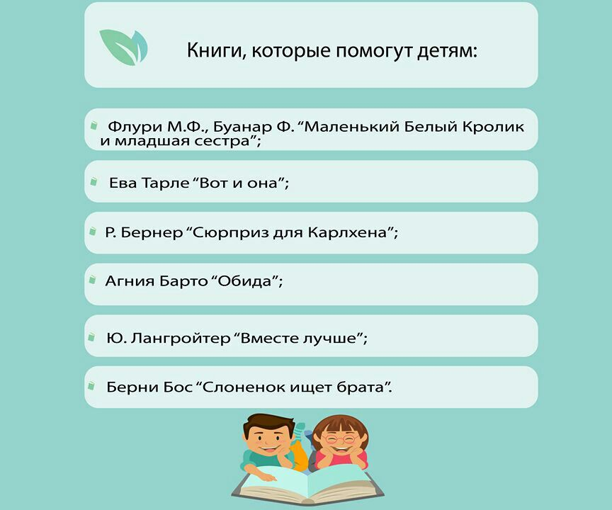 IMG_20181003_143745_150