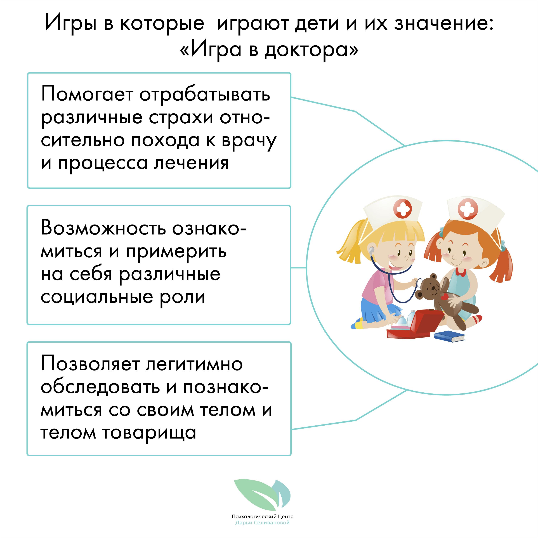 Detki2Montazhnaya oblast 1