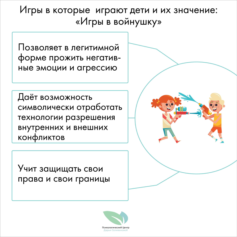 Detki4Montazhnaya oblast 1