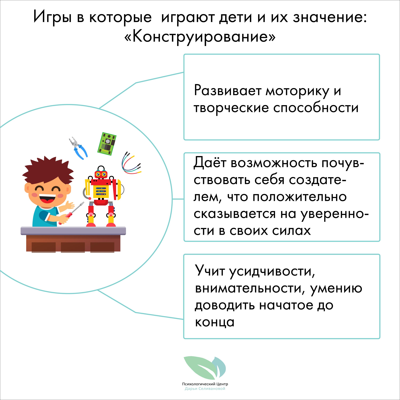 Detki7Montazhnaya oblast 1