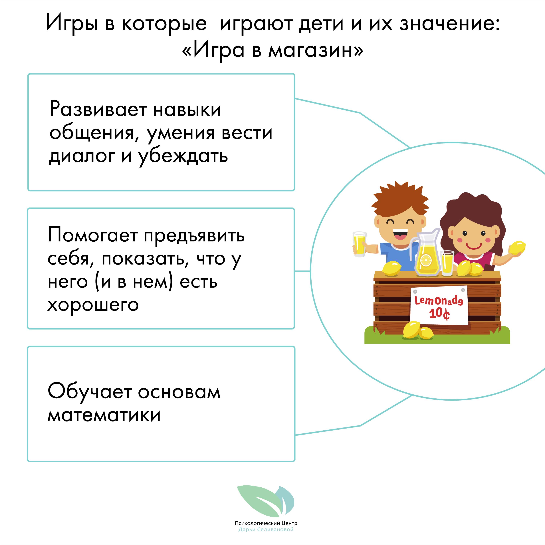 Detki8Montazhnaya oblast 1