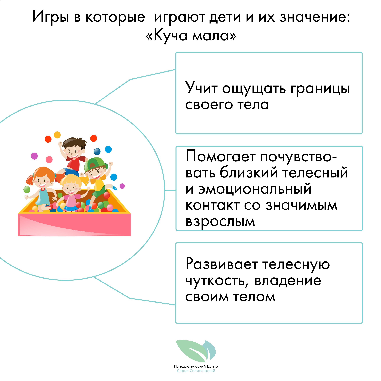 Detki9Montazhnaya oblast 1